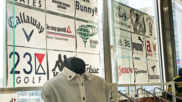 とにかくゴルフウエア・古着が安い! 和歌山市でコスパを目指す古着屋!